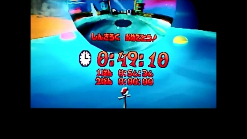 Crash Bandicoot 3Warped(NTSC-J version). Time Trial.Makin Waves New madness.4910