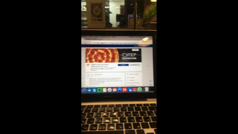 Паффин пицца. Доставка в Севастополе за 60 минут — Live