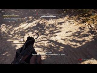 [Дмитрий Бэйл] Прохождение Assassin's Creed Odyssey [Одиссея] — Часть 2: ДУРИС КРАСНЫЙ НОС!