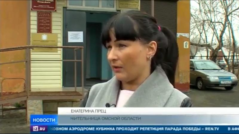 Жительницу Омской области обвинили в экстремизме из-за жалобы на плохую дорогу