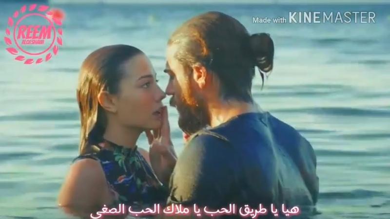 هل نحتاج الحب Aşk Mı Lazim Jan ve Sanem جان ♡ سنام Erkenci Kuş