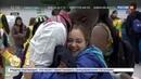 Новости на Россия 24 • Участники молодежного фестиваля в Сочи пожали руку и обняли аватара
