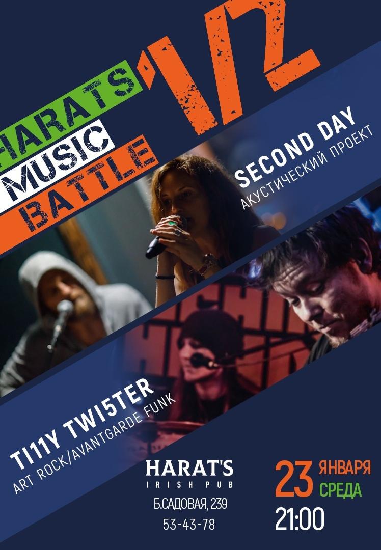 Афиша Саратов Harat's Battle Ti11Y TWi5TER vs Second Day