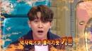 RADIO STAR 라디오스타 Kang Kyun Sung Jung Woo sung is copy 20171122