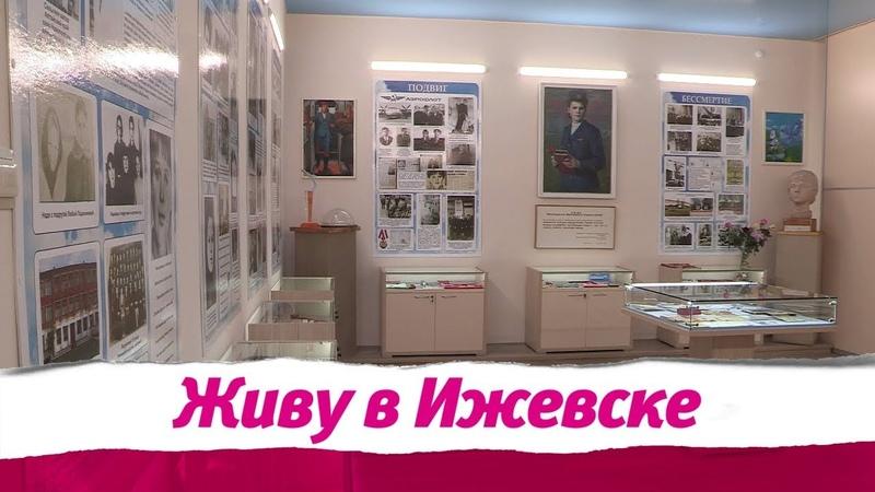 Открытие выставки в Ижевске.