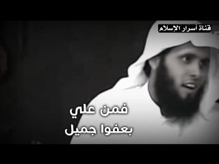 انشودة مبكية الهي الهي بمن ارتجي [HD] الشيخ منصور السالمي Mansour al salimi Nash_Full-HD.mp4