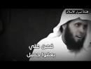 انشودة مبكية الهي الهي بمن ارتجي HD الشيخ منصور السالمي Mansour al salimi Nash Full