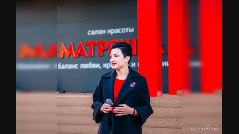 Фотосъёмка с открытия салона красоты Матрёшка