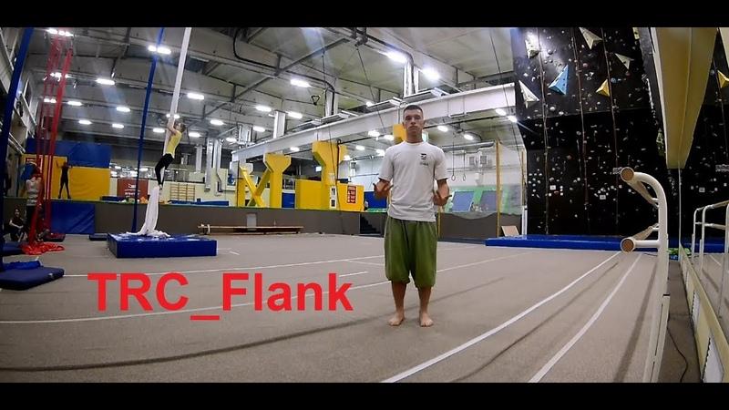 TRC Flank