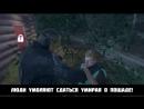 ПЯТНИЦА 13 VS 5 НОЧЕЙ С ФРЕДДИ СУПЕР РЭП БИТВА Friday the 13th Jason VS Five Nights At Freddy'