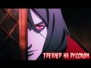 Tenrou: Sirius the Jaeger (Trailer) / Небесные волки: Сириус-егерь (Трейлер) | Rexus, Anzen, Aemi, Amikiri [