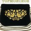 ˙·٠•●✿ Торжокское золотое шитьё ✿ ●•٠·˙