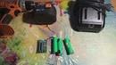 Переделка батареи шуруповёрта AEG 12 В и зарядного устройства на литиевые батареи
