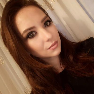Alena Bochegova