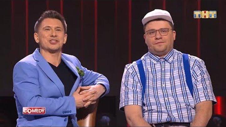 Гарик Харламов, Тимур Батрутдинов - Шоу «Лучше Всех»