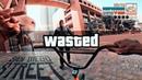 GoPro BMX Стрит в Сан-Диего | ПОТРАЧЕНО | GTA SD