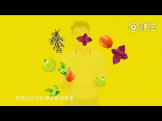 [VIDEO] 180921 Lay x Spring Summer