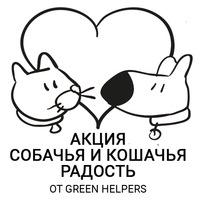 Логотип СОБАЧЬЯ И КОШАЧЬЯ РАДОСТЬ