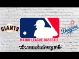 San Francisco Giants vs Los Angeles Dodgers 16.06.2018 NL MLB 2018 (23)