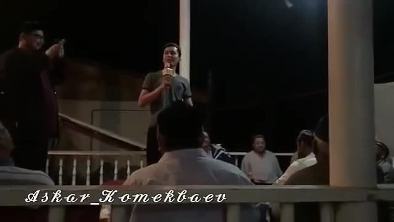 Ұстаз: Абдуғаппар Смановтың - Әзілі.. ☺☺☺