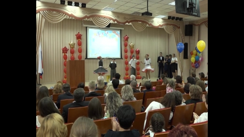Торжественный приём для выпускников района