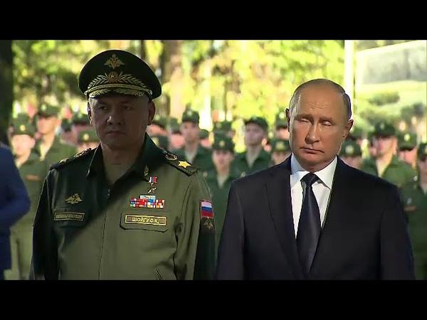 19.09.2019 Путин посетил военно-патриотический парк «Патриот»