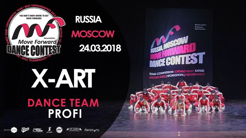 X-ART   TEAM PROFI   MOVE FORWARD DANCE CONTEST 2018