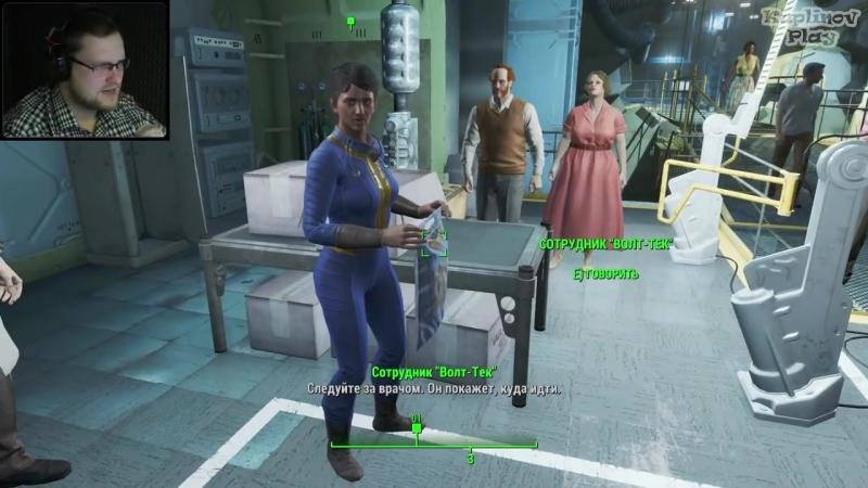 [Kuplinov ► Play] Fallout 4 Прохождение ► А ВСЁ ТАК ХОРОШО НАЧИНАЛОСЬ ► 1 » Freewka.com - Смотреть онлайн в хорощем качестве