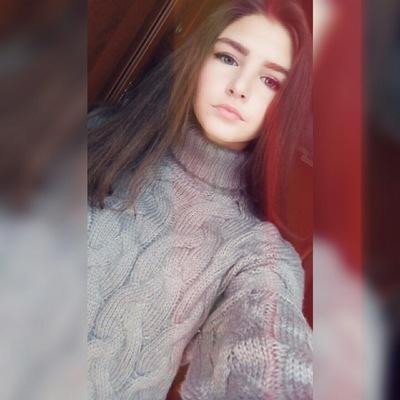 Дарина Александровна