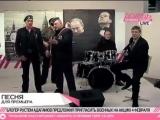 Десантники против Путина - Песня для премьера.mp4