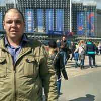 Анкета Владимир Булдаков