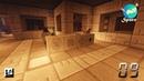Minecraft: Космические Приключения - 09 Производство ресурсов