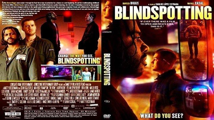 Слепые пятна / Blindspotting (2018) - драма, комедия