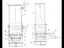 Патент на газогенератор 4-х авторов для сырых швырковых дров 80874