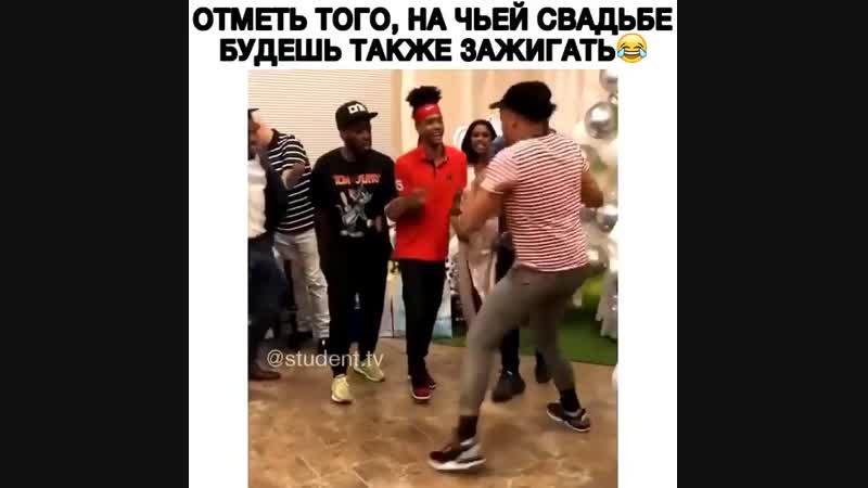 танцующие негры