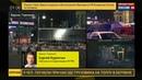 Новости на Россия 24 Теракт в Берлине национальность водителя грузовика пока не определена