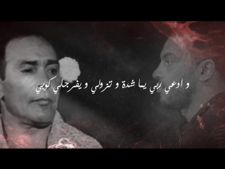 WWW.DOWNVIDS.NET-Balti Ft. Farzit - Chouerreb - (مسلسل شورب).mp4