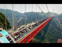 Это Китай Самый высокий туннельный мост в мире