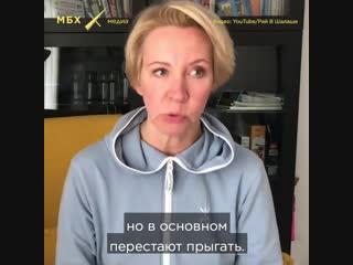 Татьяна Лазарева — о страхе