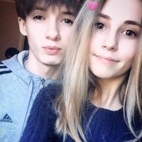Елена Эйгстер