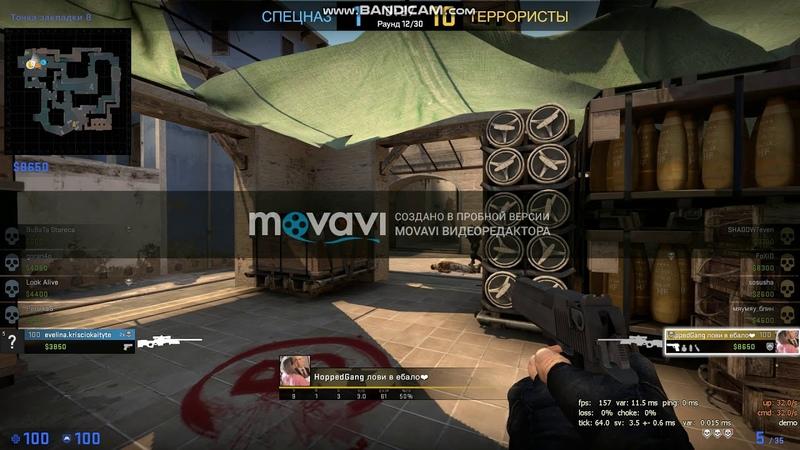 CS:GO Моменты с игр