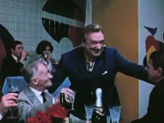 Аккорд - Совершите чудо! (1968)