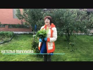 Как это сделано #9: Наталья Порхунова. Фермеры Ешь Деревенское