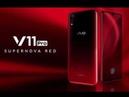 Supernova Red vivo V11 Pro