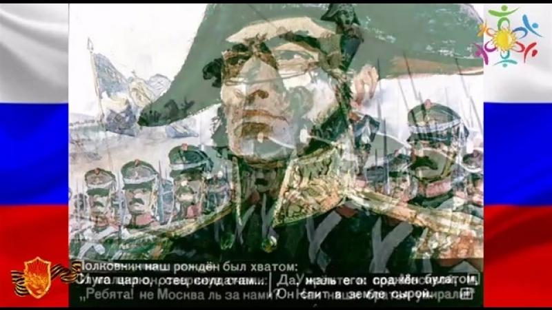 БОРОДИНО Лермонтов М Ю ДИАФИЛЬМ 1964 г стих чит М Козаков 1
