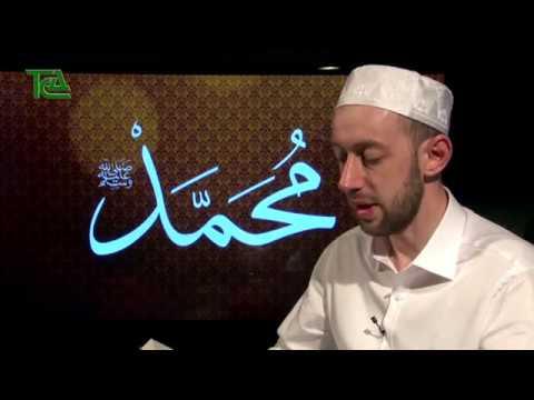 Пророк Мухаммад ﷺ Жизнеописание 33 Вольноотпущенники Пророка ﷺ