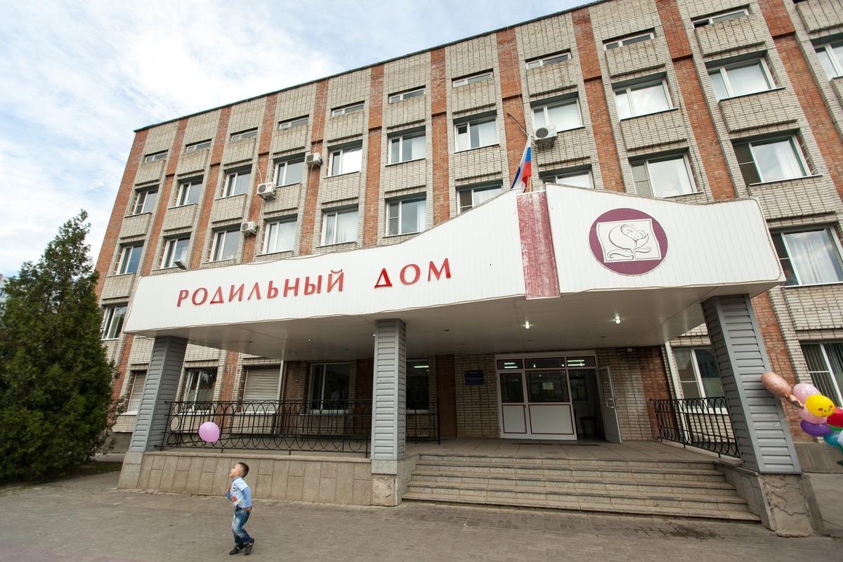 Администрация Таганрога официально заявила о закрытии женских консультаций и переносе их в Роддом