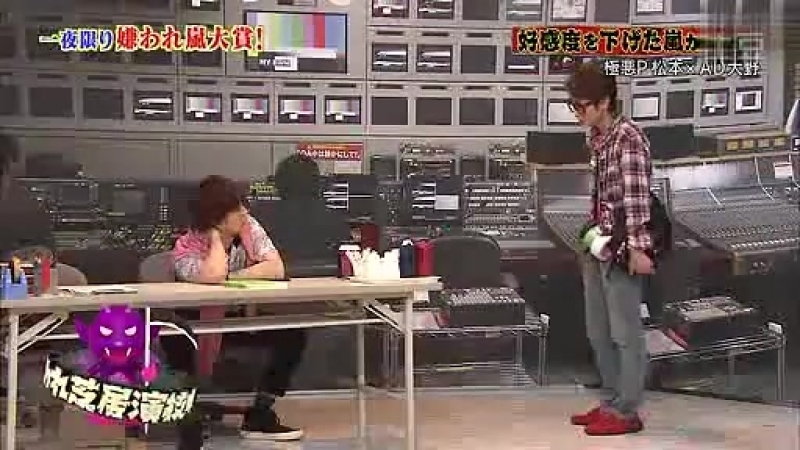 When Matsumoto Angry at Ohno (Eng Sub)