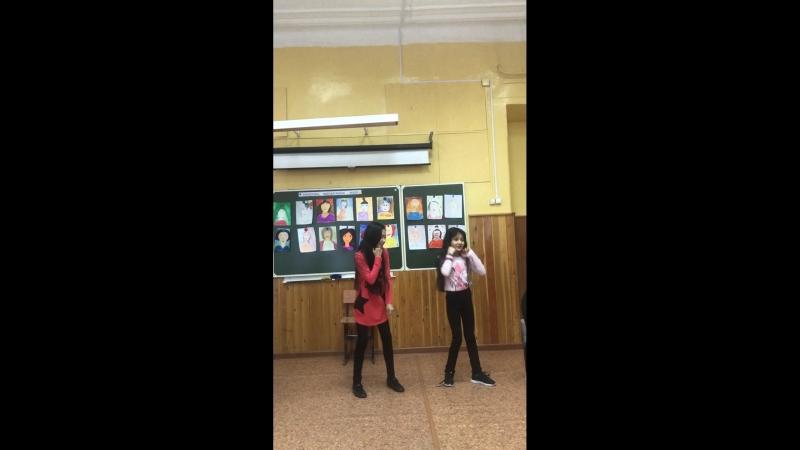 Мои одноклассницы вот уж танец