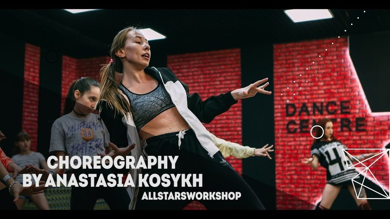 Get Low - Lil Jon The East Side Boyz Choreography by Анастасия Косых All Stars Workshop 2018